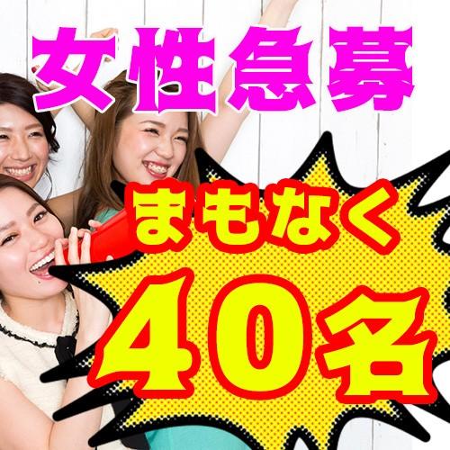 第66回 トヨタ関連or高身長in刈谷