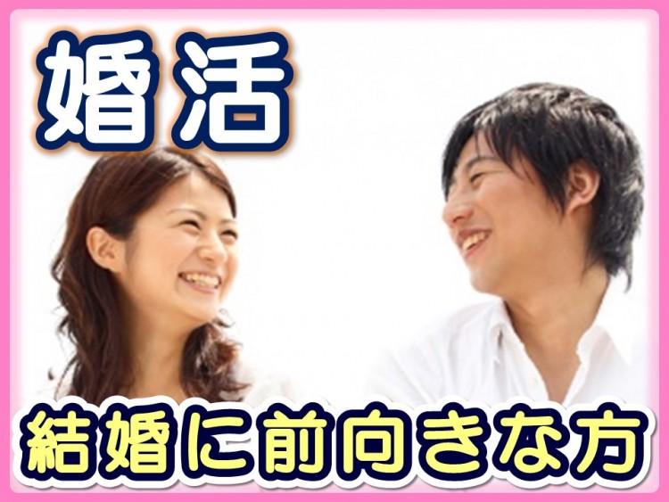 埼玉県熊谷市・婚活パーティー12