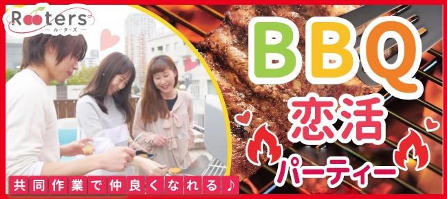 表参道でビアガーデン&BBQパーティー♪