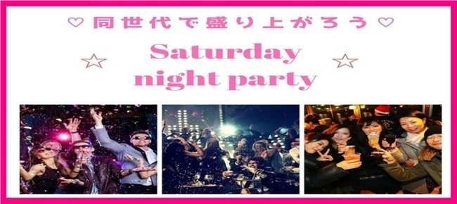 Saturdaynigthparty