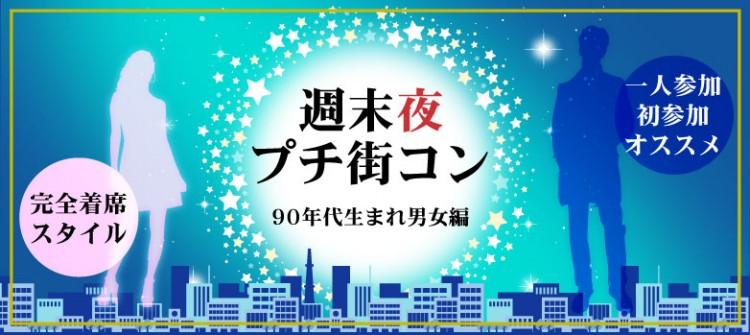 サタデー・ナイト・フェスティバル♡別府