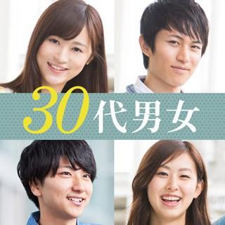 『★★★1.2.3恋が始まる★★★』