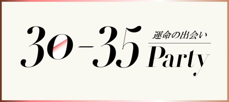 30-35Party@山口