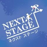 株式会社 NEXTSTAGE