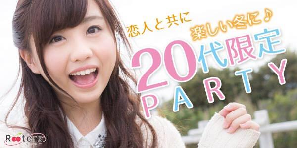 20代パーティー♪