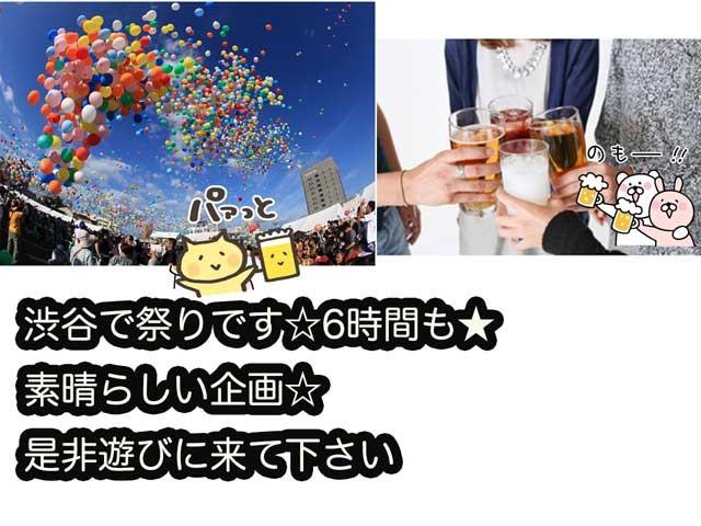 山本祭開催!夏祭り風イベント