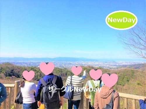 高尾山ハイキングの恋活・友達作り
