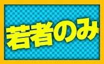 10/19 新宿夜景 20~32歳