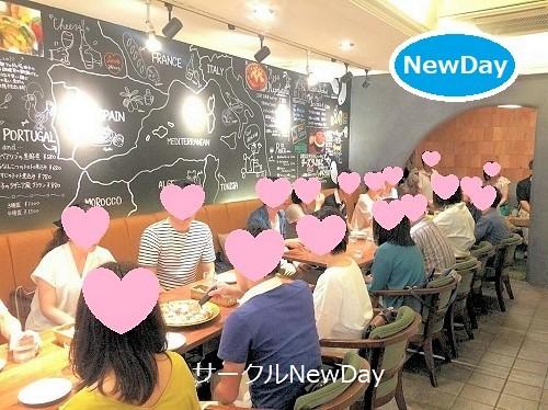 1/3 恋活ランチコンin恵比寿駅