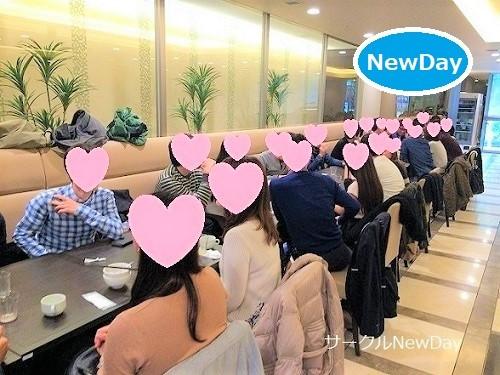 恋活ランチコンin大阪駅