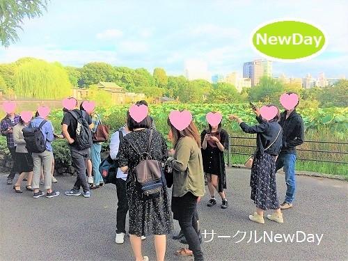 動物園の散策コンin上野動物園
