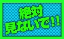 10/20 新宿御苑紅葉 20~33歳