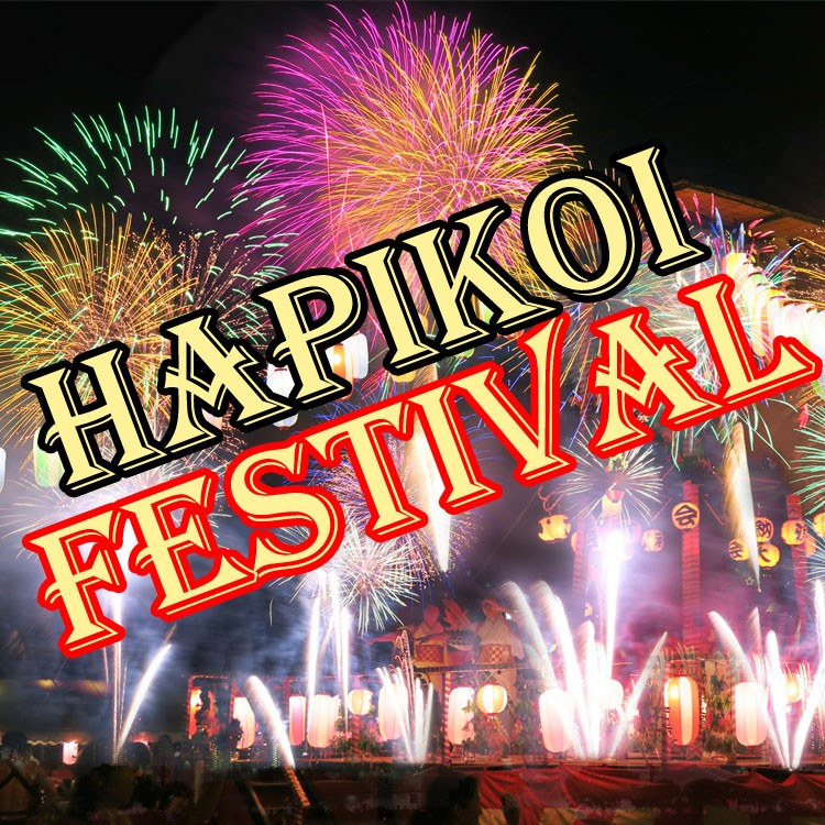 第9回 岡山コン 6周年大感謝祭!!
