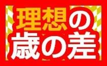 10/19 新宿御苑紅葉 年の差