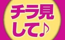 12/7 渋谷で新感覚アニメオフ会