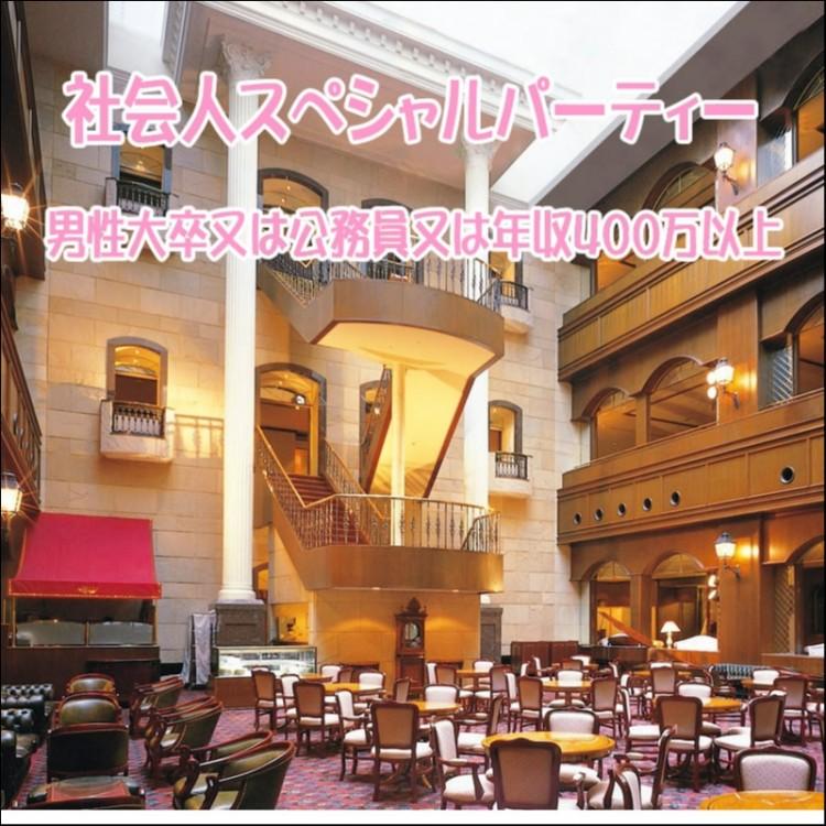 宇都宮ホテル東日本