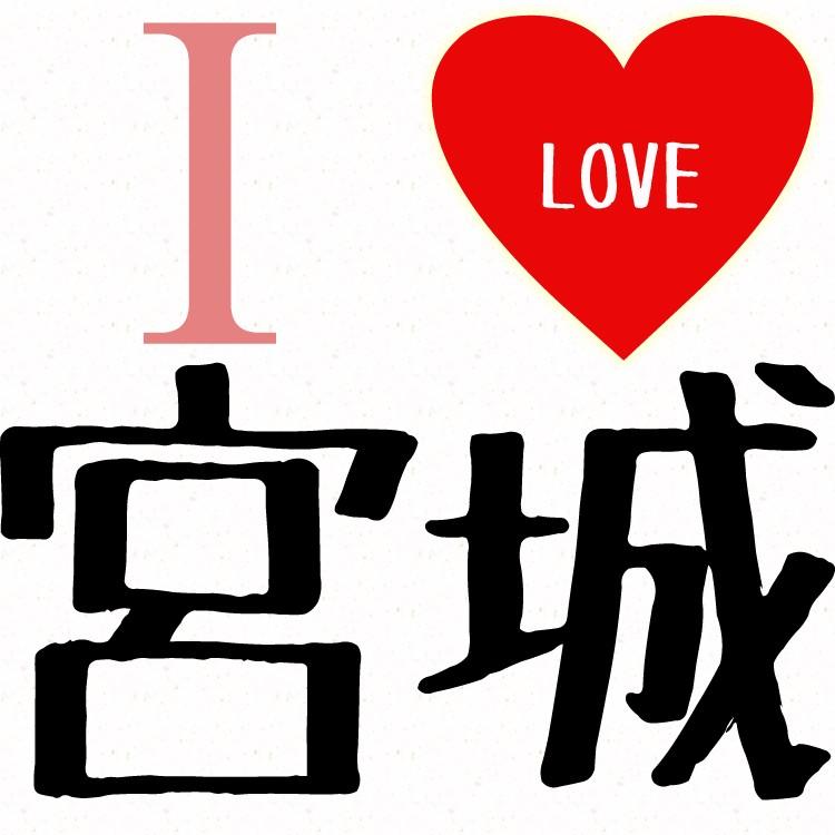 第168回 仙台コン 7周年大感謝祭!!