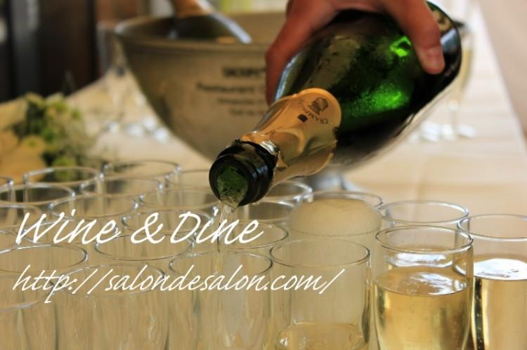 華やぐスパークリングワイン会