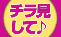 12/13 新感覚人狼オフ会