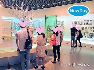 神戸の散策コン in 海洋博物館