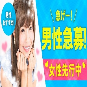 【渋谷】20代限定恋活ランチパーティー