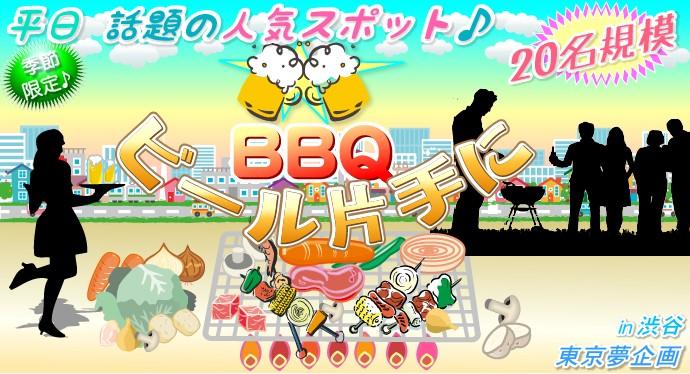 BBQ・たこ焼き・しゃぶしゃぶ♪PARTY☆彡