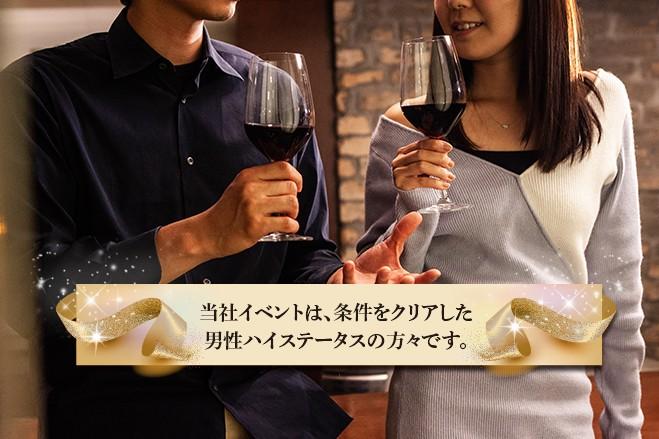 既婚者のトモダチ探し【キコンパ】