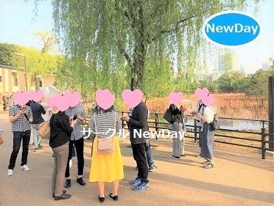 5/19アウトドア散策コンin東山動物園