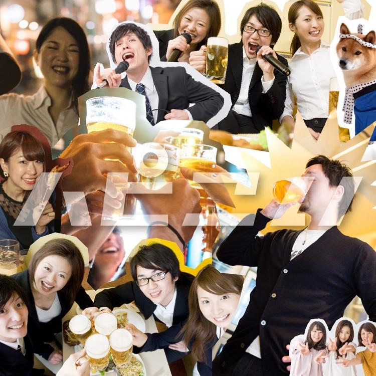 第117回 盛岡コン 7周年大感謝祭!!