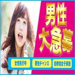 第231回 【渋谷】アラサー世代ランチパーティー