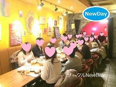 5/11名古屋駅の恋活ランチコン
