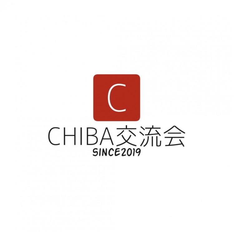 CHIBA交流会