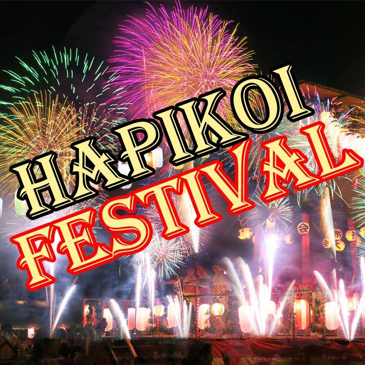 第3回 旭川コン 7周年大感謝祭!!