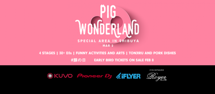 PIG WONDERLAND