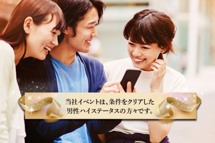 第109回 【既婚者限定】友達作り飲み会にカンパ~イ