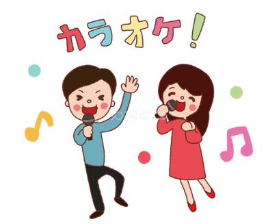 婚活カラオケパーティー(4/20)