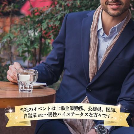 既婚者サークル【キコンパ】