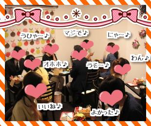 第469回 恋カフェ【弘前】アラサー限定Party