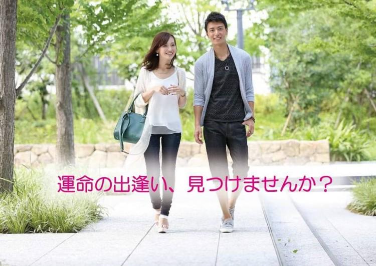 平日☆恋活ディナー合コン(年代別)
