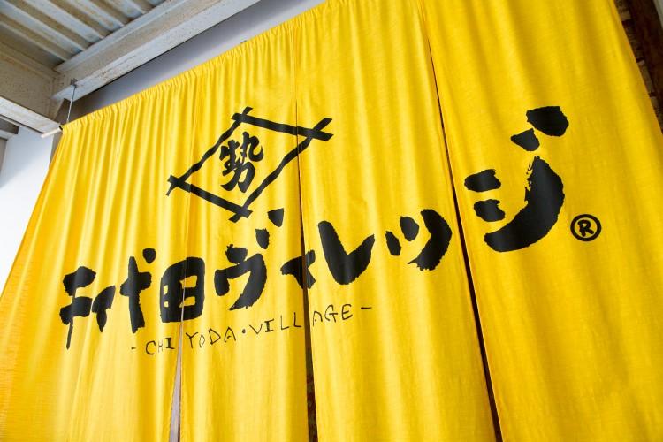 同世代♡友活PARTY♡80年代♡少人数&アットホーム