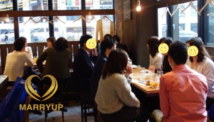【残り2席】コミュ力UPセミナー受けて婚活パーティー!
