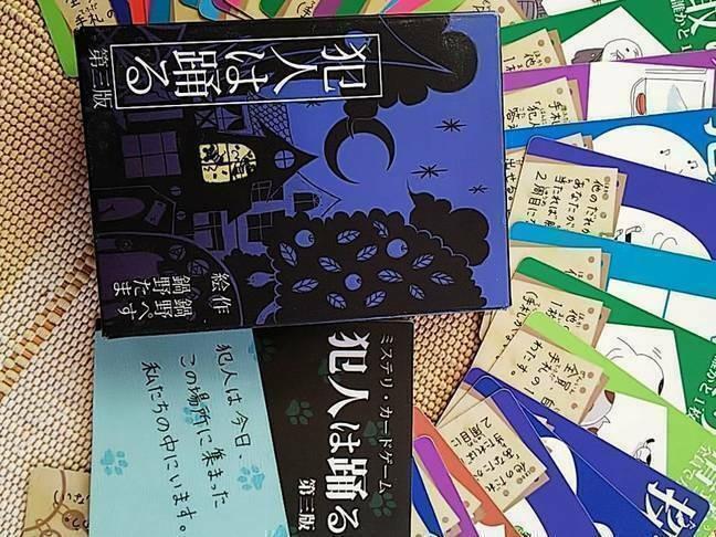 友活♡20代30代♡カードゲーム好き♡少人数&アットホーム