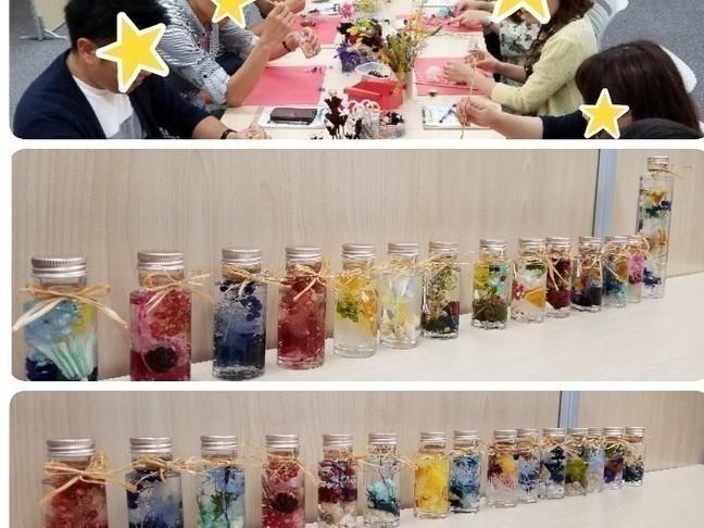 恋活♡30代40代♡ハーバリウムコン♡少人数&アットホーム