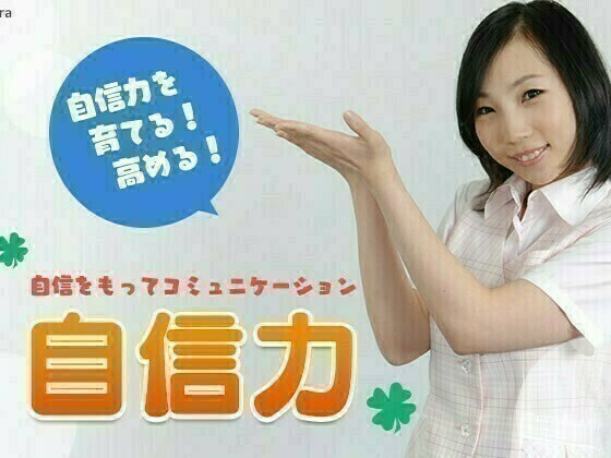 お寺で恋愛セミナー♡少人数&アットホーム