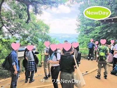関西のハイキングコンin六甲山