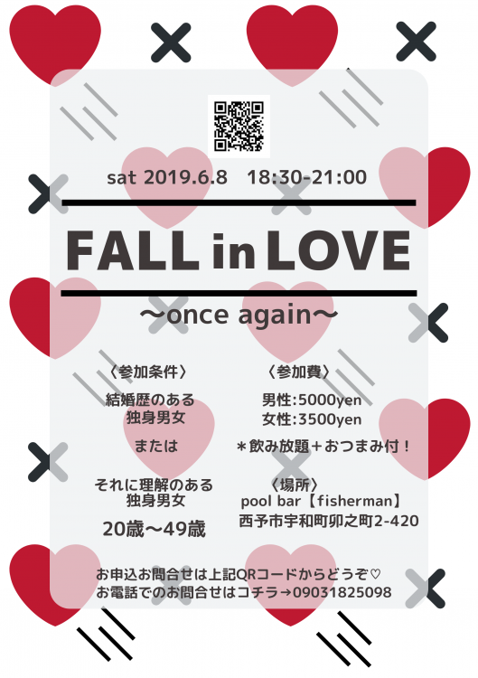 FALL in LOVE -once again-