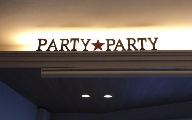 富山市婚活パーティー