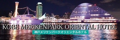 【神戸市】全員と話せる婚活パーティー