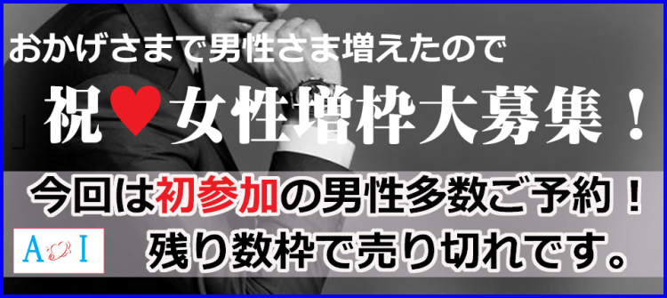第17回 運営委員会主催「AIパートナー福島」