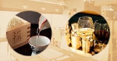 【独身限定】日本酒×ワイン会